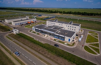 Krasnodar Experiences Increase in Eco- nomic Activity