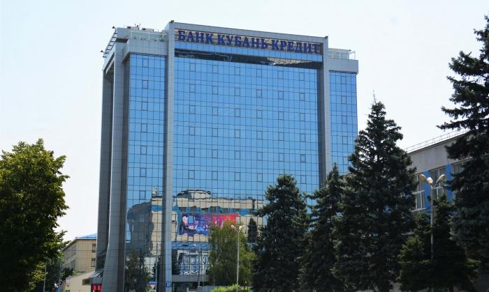 Источник фото: «Кубань Кредит»