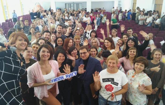 Источник фото: пресс-служба КубГУ