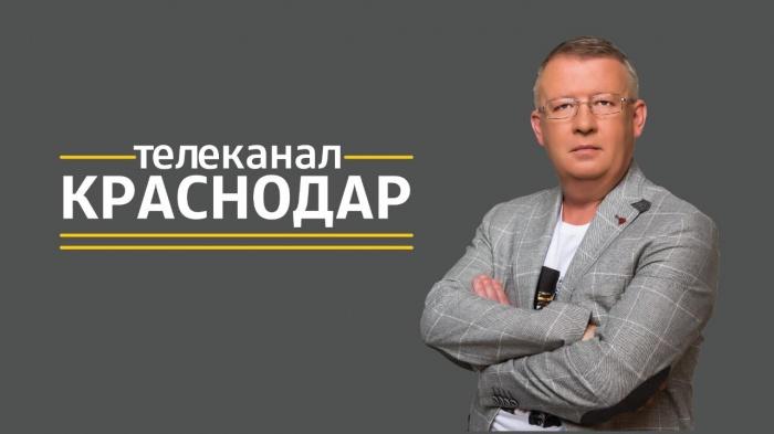 Источник фото: из архива МТРК «Краснодар»