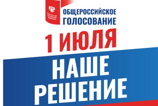 Источник фото: ikkk.ru