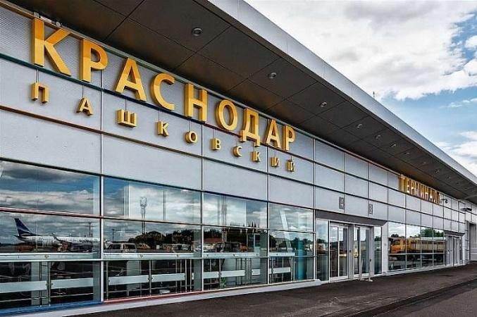 Источник фото: аэропорт Краснодар