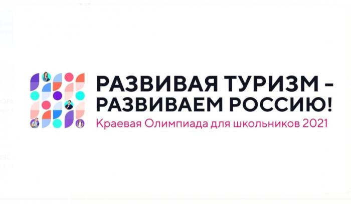 Источник фото: пресс-служба Краснодарского филиала Финансового университета при Правительстве РФ