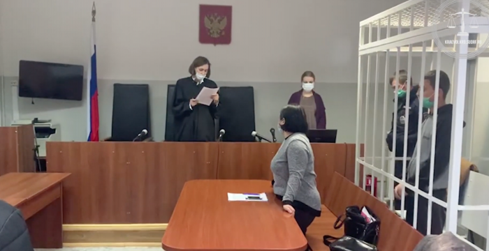 Источник фото: пресс-служба Краснодарского краевого суда