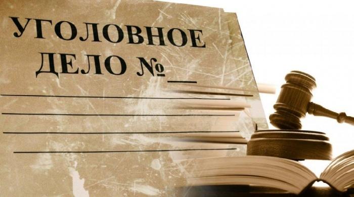 Источник фото: Пресс-служба прокуратуры Краснодарского края