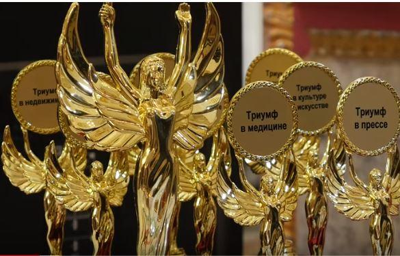 Определены финалисты ежегодного конкурса «Триумф» 2020-2021 года