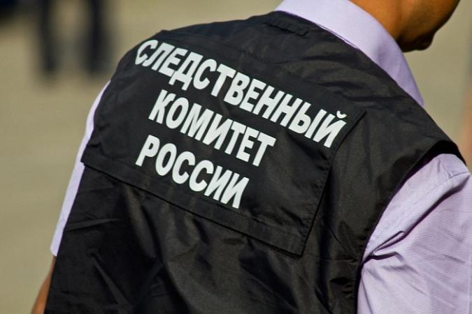 Источник фото: СУ СК РФ