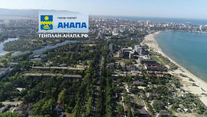 Источник фото: anapa-official.ru