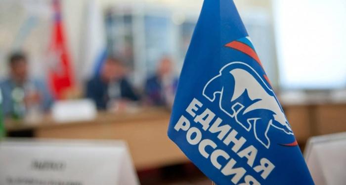 Источник фото: er.ru
