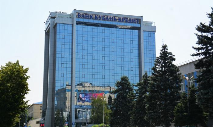 Источник фото:  пресс-служба банка «Кубань Кредит»