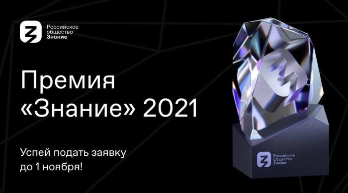 Источник фото: myrosmol.ru