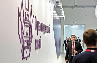 Kuban to Rise Agricultural Exports