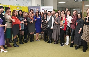 """Olesia Moskovtseva: """"Female Business Community Is Driver for Nation's Economic Growth"""""""
