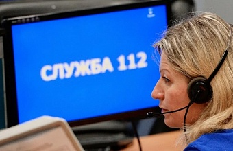 System 112 to Be Launched Throughout Kuban Region
