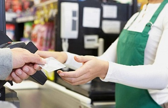 Kuban Leads the Way in Electronic Payments