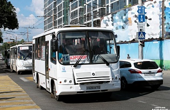 New Buses to Appear in Krasnodar