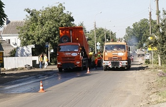 Regional Authorities Inspect Streets in Krasnodar