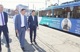 Thematic Trams Ply in Krasnodar