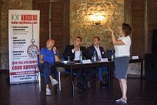 На Кубани состоялся второй яхт-саммит по недвижимости