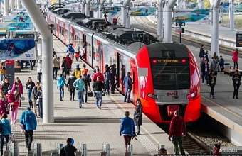 'Swallow' Trains to Terminate Short of Sochi