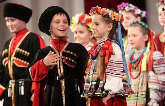 Kuban Region Implements National Project on Culture