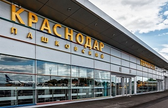Krasnodar International Airport Presents Master Plan of New Terminal