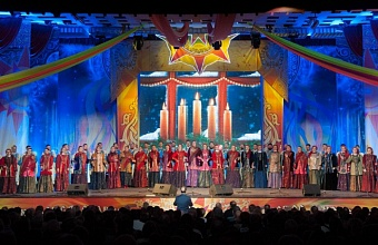 Кубанский казачий хор даст Рождественский концерт в Кремле