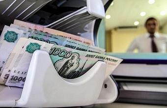 На Кубани фонд микрофинансирования увеличил выдачу займов на 42,5%