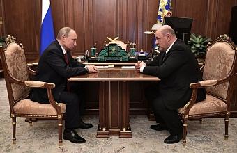 Владимир Путин предложил Михаилу Мишустину пост премьер-министра
