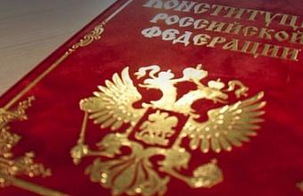 Юрий Бурлачко вошел в рабочую группу по подготовке поправок в Конституцию