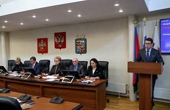 В Краснодаре на строительство соцобъектов дополнительно выделили около 1 млрд руб
