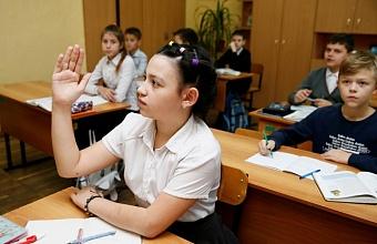 Кубанская школа вошла в число лауреатов всероссийского конкурса