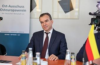 Кубань планирует наладить поставки из Германии оборудования для медкластера