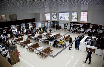 В Анапе открыли обновленный МФЦ