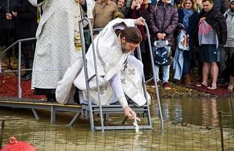 В Краснодаре оборудовано 8 мест для крещенских омовений