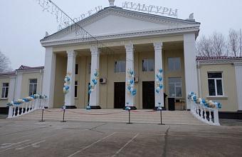 В Павловском районе открыт обновленный Дворец культуры