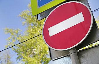 В центре Сочи временно изменится схема движения транспорта