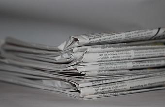 Материал журналиста «Юг Times» победил в конкурсе «Хорошие новости России»