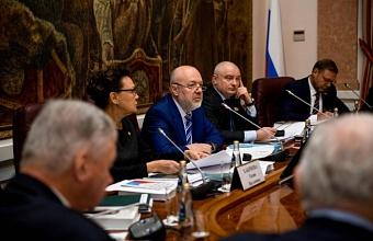Спикер ЗСК принял участие в заседании по подготовке поправок в Конституцию РФ