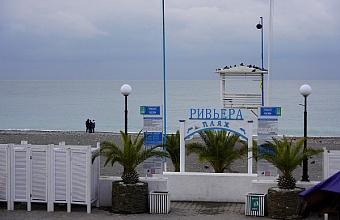 В Сочи пляж Ривьера освободят от незаконных конструкций