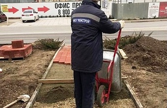 В Анапе обустраивают новый сквер