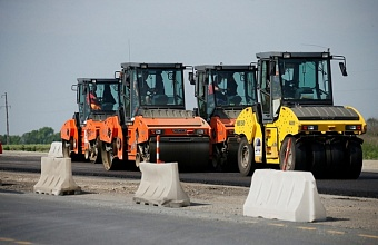 В Новороссийске приступили к ремонту 28 улиц