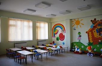 В Крымском районе построили детский сад
