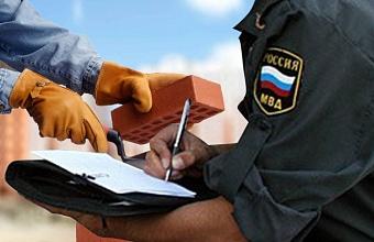 На Кубани полицейский добился возмещения ущерба дольщикам