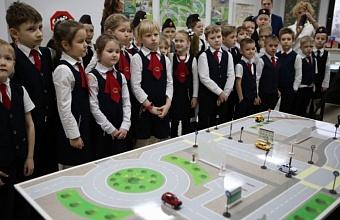 Школа «Знаток безопасности» открылась на Кубани