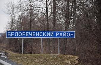 В Белореченском районе обсудят работу мусорного полигона