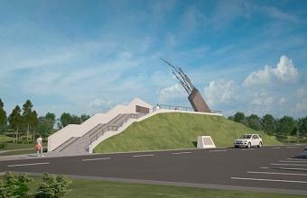 В Краснодаре будет создан мемориальный комплекс