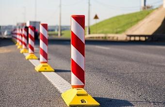 На Кубани на 33 км дорог установили разделители встречных транспортных потоков