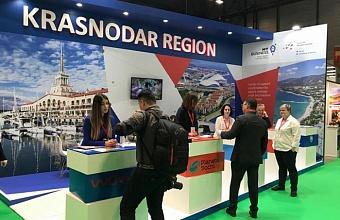 Курорты Кубани представлены на международной выставке в Испании