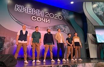 Краснодарская команда вышла в Премьер-лигу Международного союза КВН